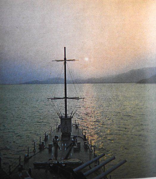 USS OKC
