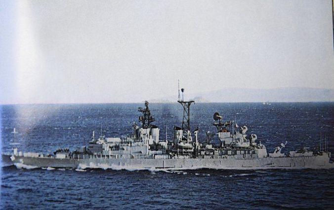 USS OKC2